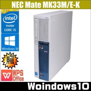 中古デスクトップパソコン Windows 10 NEC Mate MK33ME Core i5 4590 3.30GHz  DVDマルチ送料無料 marblepc