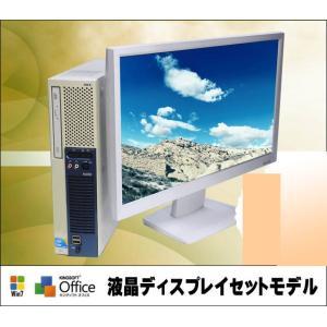 中古デスクトップパソコン Windows7  NEC MATE MK32ME-F  Core i5:3.20GHz メモリ:8GB  22ワイド液晶 MS Office 2007 送料無料 marblepc