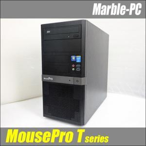 中古デスクトップパソコン Windows10-Pro   MousePro Tシリーズ   コアi7(3.40GHz)搭載 メモリ16GB 新品SSD320GB HDD2TB マルチ WPSオフィス付き 中古パソコン marblepc