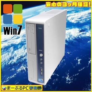 NEC Mate J タイプML MJ32L/L-B | 中古デスクトップパソコン コアi3:3.20GHz Windows7-Pro DVD-ROM搭載|marblepc