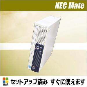 中古デスクトップパソコン Windows7 NEC MATE MY32B/E-A Core i5 3.2GHz HDD:160GB DVDマルチ搭載 KINGSOFT OFFICE インストール済 marblepc