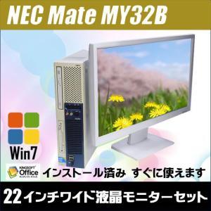 中古デスクトップパソコン Windows7 NEC Mate MY32B/E Core i5 650 3.2GHz 22インチワイド液晶セット marblepc
