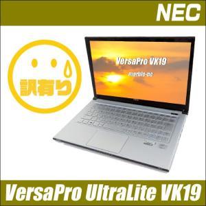 中古ノートパソコン Windows10-Pro | NEC VersaPro UltraLite タイプVG VK19SG-F 中古パソコン | コアi7搭載 メモリ4GB SSD128GB WPSオフィス付き 【訳あり】|marblepc