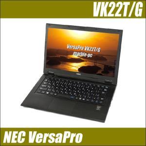 NEC VersaPro UltraLite タイプVG VK22TG-N | WEBカメラ 中古ノ...