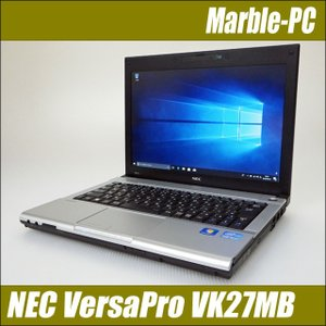 中古パソコン NEC VersaPro UltraLite タイプVB VK27MB-G、お買い得な...
