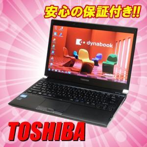 中古パソコン Windows7 新品SSD128GB   東芝 dynabook R732 ノートパソコン  Core i5:2.70GHz メモリ:8GB DVDマルチ 送料無料 marblepc