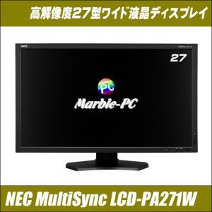 NEC MultiSync LCD-PA271W (BK) 27型ワイド液晶ディスプレイ 高解像度2560×1440 中古液晶モニター 送料無料|marblepc