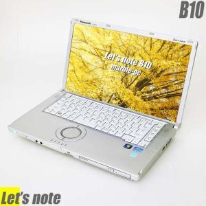 中古ノートパソコン Windows7-Pro   Panasonic Let's note B10 CF-B10EWCYS 中古レッツノート   コアi5(2.60GHz)搭載 メモリ4GB HDD250GB WPSオフィス付き marblepc