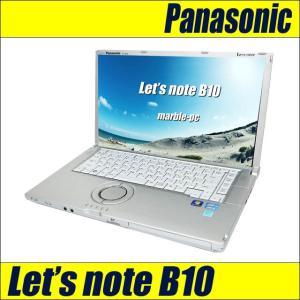 中古ノートパソコン Windows10-Pro | Panasonic Let's note B10 CF-B10TWYYS 中古レッツノート | コアi3(2.20GHz)搭載 メモリ4GB SSD128GB WPSオフィス付き|marblepc