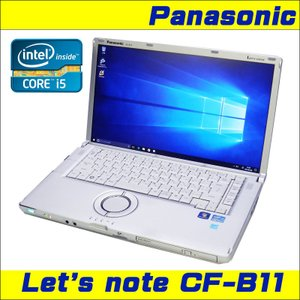 Panasonic Let's note B11 | 中古ノートパソコン Windows10(MAR) コアi5 メモリ8GB 新品SSD360GB DVDマルチ 無線LAN 15.6型 WPSオフィス付き 中古パソコン|marblepc