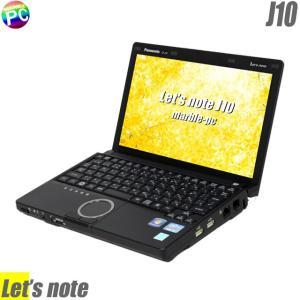 中古ノートパソコン Windows7-Pro Panasonic Let's note J10   コアi5(2.60GHz)搭載 メモリ4GB HDD250GB 無線LAN 10.1型 WPSオフィス付き 中古パソコン marblepc