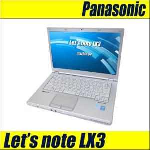 中古ノートパソコン Windows10-HOME(MAR) | Panasonic Let's note LX3 CF-LX3EDHCS 中古パソコン | コアi5搭載 メモリ8GB SSD128GB DVDマルチ WPS Office付き|marblepc