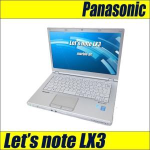 新品SSD360GB搭載 中古ノートパソコン Windows10(MAR) | Panasonic Let's note LX3 レッツノート 中古パソコン | コアi5搭載 メモリ8GB DVDマルチ WPS Office付|marblepc