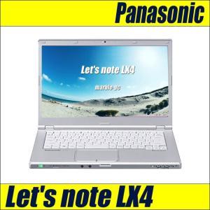 Panasonic Let's note LX4 | 中古ノートパソコン Windows10 | 新品SSD256GB メモリ8GB コアi5 DVDマルチ Bluetooth カメラ WPS Office付き 中古パソコン|marblepc