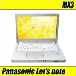 フルHD 中古ノートパソコン Windows10(MAR) | Panasonic Let's note MX3 | コアi5(2.00GHz)搭載 メモリ4GB SSD128GB マルチ WPSオフィス付き 中古パソコン|marblepc