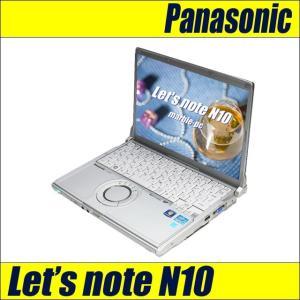 中古ノートパソコン Windows10-Pro | Panasonic Let's note N10 CF-N10CWHDS レッツノート 中古パソコン | 高速SSD128GB コアi5搭載 メモリ4GB WPSオフィス付き|marblepc