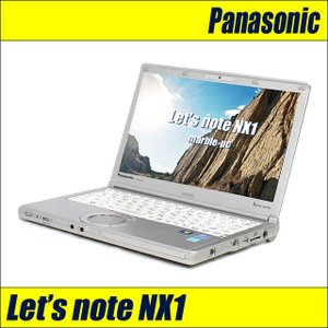 中古ノートパソコン Windows10-MAR | Panasonic Let's note NX1 レッツノート 中古パソコン | 高速SSD128GB メモリ4GB コアi5(2.60GHz)搭載 WPSオフィス付き|marblepc