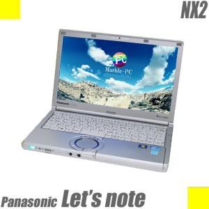 中古パソコン Panasonic Let's note NX2 CF-NX2JDN メモリ4GB HDD250GB Windows10(MAR) レッツノート 液晶12.1型 コアi5 無線LAN内蔵 中古ノートパソコン|marblepc