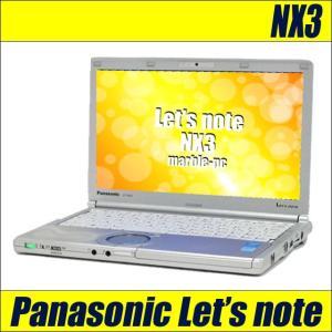 中古ノートパソコン Windows10(MAR) Panasonic Let's note NX3 | 新品SSD240GB メモリ4GB コアi5搭載 無線LAN Bluetooth内蔵 WPSオフィス付 中古パソコン|marblepc