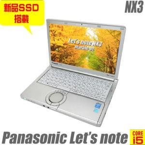 中古ノートパソコン Windows10(MAR) Panasonic Let's note NX3 | 新品SSD320GB メモリ8GB コアi5搭載 無線LAN Bluetooth内蔵 WPSオフィス付き 中古パソコン|marblepc