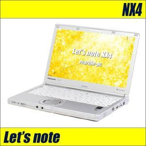 Panasonic Let's note NX4 | 中古ノートパソコン Windows10(MAR) コアi5 メモリ8GB 新品SSD256GB WEBカメラ Bluetooth 無線LAN WPSオフィス付き 中古パソコン|marblepc