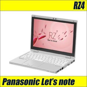 Panasonic Let's note RZ4 | 中古ノートパソコン Windows10(MAR) | Core M-5Y71搭載 メモリ8GB SSD512GB 無線LAN Bluetooth WPSオフィス付き 中古パソコン|marblepc