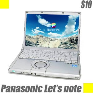 中古ノートパソコン Windows10(MAR) | Panasonic Let's note S10 | コアi5搭載 メモリ8GB 新品SSD320GB DVDマルチ 無線LAN付き WPSオフィス付き 中古パソコン|marblepc