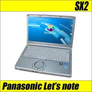 中古ノートパソコン Windows10(MAR) | Panasonic Let's note SX2 CF-SX2JDHYS 中古パソコン | コアi5搭載 メモリ8GB HDD128GB レッツノート モバイルPC|marblepc