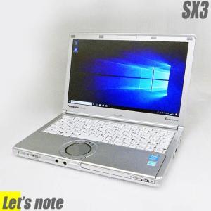 中古ノートパソコン Windows10(MAR) Panasonic Let's note SX3 CF-SX3EDHCS 中古パソコン | コアi5搭載 メモリ8GB SSD128GB WPSオフィス付き|marblepc