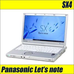 中古レッツノート Windows10(MAR) Panasonic Let's note SX4 | コアi5 メモリ8GB 新品SSD256GB WEBカメラ DVDマルチ Bluetooth 無線LAN 12.1型 WPSオフィス付き|marblepc