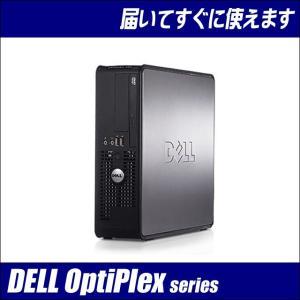 中古パソコン Windows7-Pro搭載モデル | DELL OptiPlex 780 SFF デスクトップパソコン | Core2Duo:2.93GHz メモリ:4GB HDD:160GB
