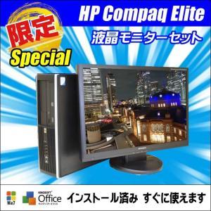 新品SSDに交換済み!! 中古デスクトップパソコン液晶付き | HP Compaq Eliteシリーズ | 18.5型ワイド液晶 Windows7-Pro搭載 メモリ:4GB SSD:120GB 送料無料|marblepc