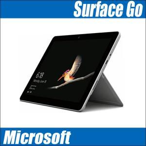 中古タブレットパソコン Windows RT 8.1 | Microsoft Surface 2 専用キーボードセット 中古パソコン | TEGRA4(1.71GHz)搭載 メモリ2GB SSD32GB Microsoft Office