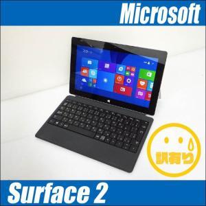 訳あり 中古タブレット Windows RT 8.1 | Microsoft Surface 2 専...