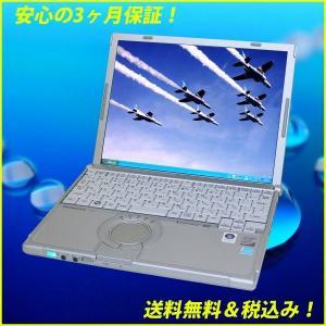 中古ノートパソコン Windows7 Panasonic CF-T9JWFDDS Core2Duo 1.6GHz  MEM:4GB HDD:320GB KingSoft Office 2013 marblepc