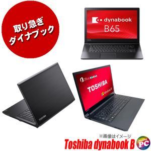 東芝 dynabook Satellite B35/R | 中古ノートパソコン Windows10-Proモデル メモリ4GB HDD500GB Celeron テンキー DVD-ROM搭載 WPSオフィス付き 中古パソコン|marblepc