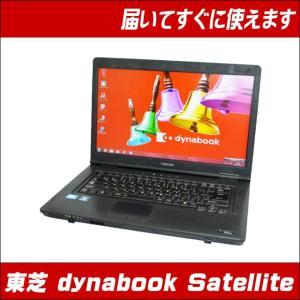 中古ノートパソコン Windows10 | TOSHIBA dynabook Satellite B451 東芝 ダイナブック 中古パソコン | Celeron搭載 メモリ4GB HDD250GB WPSオフィス付き|marblepc