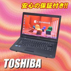 東芝 dynabook Satellite B550 マイクロソフト・オフィス付き コアi5搭載 DVDスーパーマルチ内蔵【送料無料】