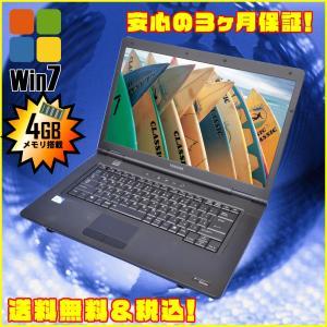 中古ノートパソコン Windows7-Pro搭載 液晶15.6型 | 東芝 dynabook Satellite B551/C | コアi3:2.2GHz メモリ:4GB HDD:250GB DVD-ROM【送料無料】