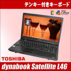 中古パソコン Windows7-Pro及びXP-Pro両メディア付属 | 東芝 dynabook Satellite L46 240E/HD ノートパソコン | コアi5:2.40GHz メモリ:4GB HDD:160GB