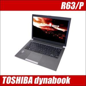 中古ノートパソコン Windows10   東芝 dynabook R63/P   コアi5(2.20GHz)搭載 メモリ4GB 高速SSD128GB WPSオフィス付き 中古パソコン marblepc