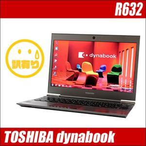 東芝 dynabook R632/H | 中古ノートパソコン Windows10(MAR) コアi5 メモリ4GB SSD128GB WEBカメラ Bluetooth 無線LAN 13.3型 WPSオフィス付き 中古パソコン|marblepc