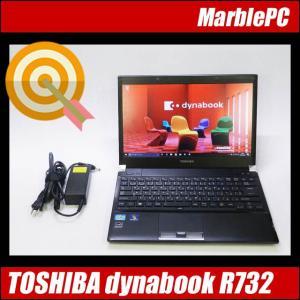 中古ノートパソコン Windows 10 Pro TOSHIBA dynabook R732 Core i5-3320M 2.60GHz メモリ8GB SSD DVDマルチ 送料無料 marblepc