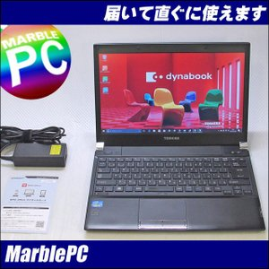 中古ノートパソコン Windows 10 TOSHIBA DynaBook R732/G Core i3-3110M 2.40GHz WPS Office 送料無料|marblepc