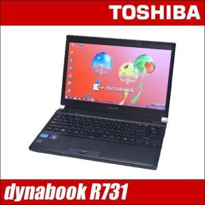 中古ノートパソコン Windows10-MAR | 東芝 dynabook R731 中古パソコン | コアi5搭載 メモリ4GB 高速SSD128GB DVDスーパーマルチ 無線LAN内蔵 WPSオフィス付き|marblepc