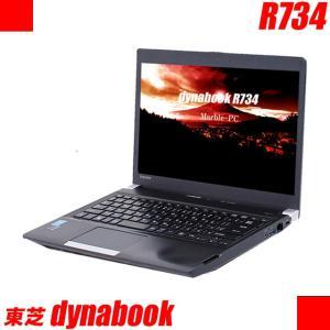 中古ノートパソコン Windows10(MAR) | 東芝 dynabook R734 | 新品SSD320GB メモリ8GB コアi5(2.6GHz) WPSオフィス付き 中古パソコン|marblepc