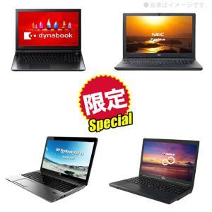 中古ノートパソコン Windows10-MAR | NEC VersaProシリーズ | Core i5 メモリ8GB 新品SSD320GBに無料アップグレード済み DVDスーパーマルチ WPSオフィス付き|marblepc