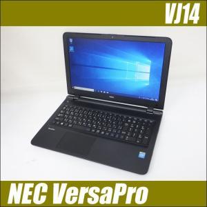 中古ノートパソコン Windows10-Pro   NEC VersaPro J タイプVF VJ14EF-K   メモリ4GB HDD500GB Celeron搭載 DVDスーパーマルチ WPSオフィス付き 中古パソコン marblepc