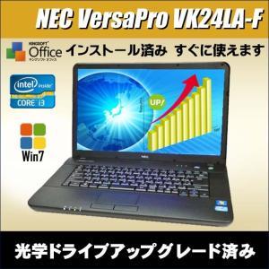 中古ノートパソコン Windows7-Pro搭載 液晶15.6型 | NEC VersaPro タイプVA VK24L/A-F 光学ドライブUPグレード済み | コアi3:2.4GHz メモリ4GB HDD160GB
