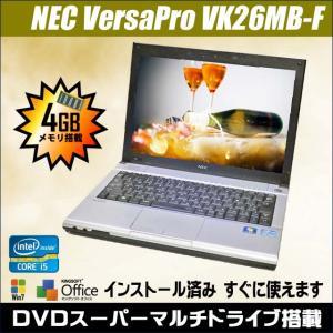 中古ノートパソコン Windows7-Pro搭載 液晶12.1型 | NEC VersaPro VK26M/B-F | コアi5:2.60GHz メモリ:4GB HDD:320GB【送料無料】